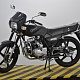 SoulCharger 150cc SpecialBlack